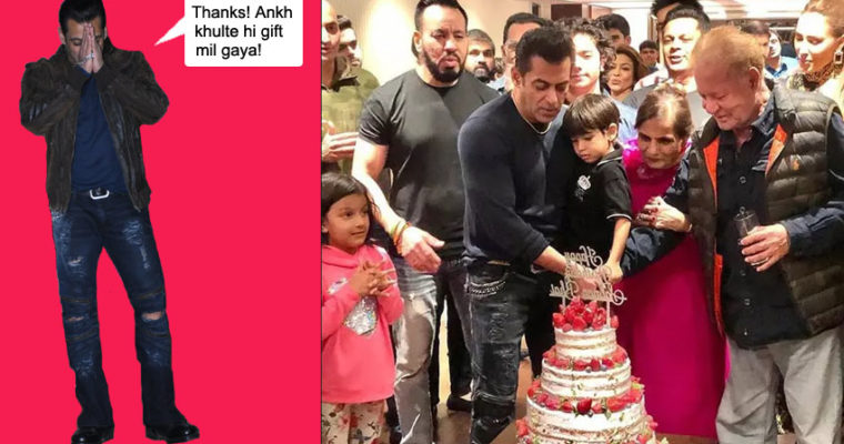 Salman Khan got a birthday gift that everyone wants to see!